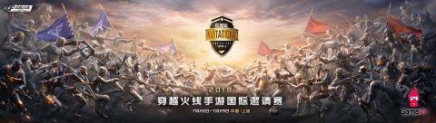 CFMI 2018 Thượng Hải: Ahihi gặp tay to QJ ngay lượt trận đầu tiên