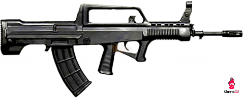 Máy chủ Rules Of Survival TQ chuẩn bị update vũ khí mới QBZ95 kèm theo một loại bom chưa từng xuất hiện