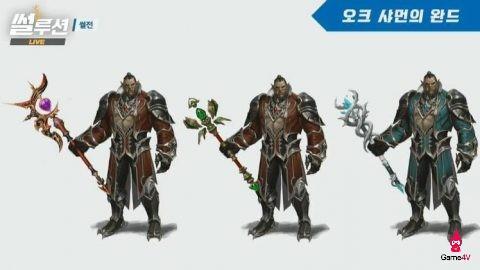 Tộc Orc hùng mạnh đã sẵn sàng ra mắt trong Lineage 2: Revolution tại Server Hàn Quốc
