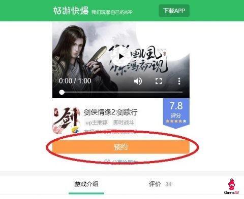 (Chơi được 100%) Hướng dẫn download và chiến ngay Võ Lâm Truyền Kỳ 2 Mobile bản tiếng Trung
