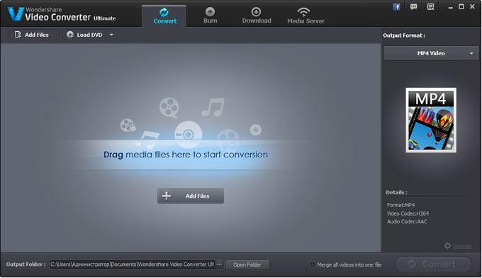 Wondershare Video Converter Ultimate 8.3.0.2